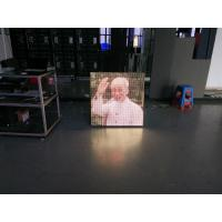 P10 1/2 Scanning advertising led display board High Brightness High IP rating Manufactures