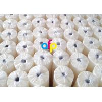 """1"""" Core Gloss Laminating Film For Office Usage 30 Micron Thickness Manufactures"""
