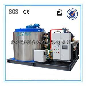 Fish Market Cold Storage Flake Ice Machine , Seafood Cold Storage Equipment Manufactures