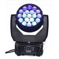 Zoom Wash Dj Moving Head Lights 19Pcs 12w Aluminum Alloy 16CH 12CH Manufactures