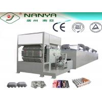 Recycling Paper Egg Tray Production Line , Egg Carton Making Machine 3000Pcs/ H Manufactures