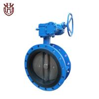 Double flanged Concentric butterfly valve Manufactures