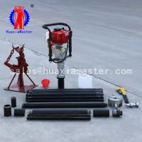 Soil collector small size and light weight sampling survey drilling rig can put it in the trunk operation is simple Manufactures
