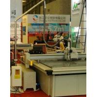 advertising sign board making machine Manufactures