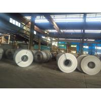 Commercial Hot Rolled Stainless Steel Coil GB/T4238 JIS G4304 ASTM 240/A-240M Manufactures
