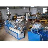 Plastic Recycling Pelletizing Machine / Plastic Granulator Machine Manufactures