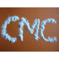 Fast Soluble Carboxy Methyl Cellulose CMC Granule 95% Min Purity 9004-32-4 Manufactures
