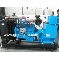 120kw Natural Gas Generator with Cummins Engine Manufactures