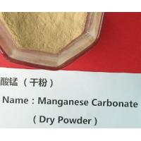 Feed Grade MnCO3 Manganese Carbonate Powder Less Impurity / Heavy Metal Manufactures