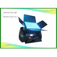 180 X 3w Outdoor Search Lights , 3 In 1 RGB Tri Color Led Wall Washer Aluminum Alloy Shell Manufactures