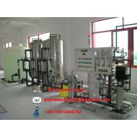 water purifying equipment Manufactures