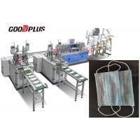 Customized Size Non Woven Mask Making Machine Ultrasonic Sealing Manufactures