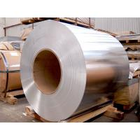China 0.2-10mm Aluminium Alloy Plate 5052 5754 5083 5086 5454 Aluminum Sheet Coil on sale