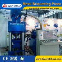 Metal Chips Briquette Press machine Manufactures