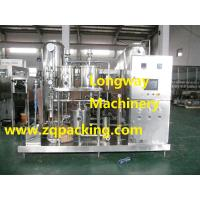 China King quality SSS carbonated drink mixer machine on sale