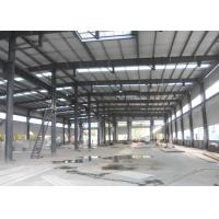 China Metallic Structural Steel Workshop Wide Span Earthquake Resistance Water Proffing on sale