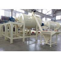 China High Efficiency Ribbon Dry Mortar Mixer Machine Customized Color on sale