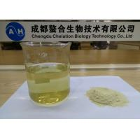 Professional Plant Extracted Compound Amino Acid Powder 70% Biological Fertilizer Manufactures