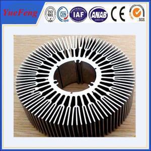 Hot! 6063/606/6082 aluminium cooler, mill finish aluminum extrusion cool aluminium profile Manufactures