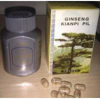 China Strong Quick Herbal Original Ginseng Kianpi Pil Herbal Weight Pills To Improve Digestion on sale