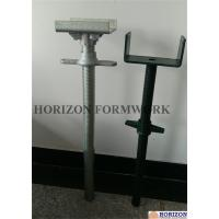 Painted Scaffold Screw Jack Base and Jack Head Jack with BS1139 Standard Manufactures