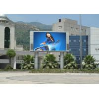 Waterproof Public Advertising Led Billboard  P4.81mm Seamless Assembly Manufactures