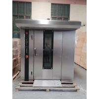 64 Trays Gas Rotary Rack Oven For Bread with stianless steel body sliver color Manufactures