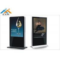 Quality 43 Inch LCD Digital Signage Display Advertising Media Player 1080P Kiosk Indoor for sale