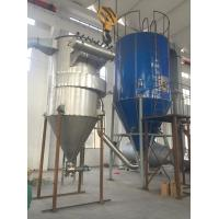 Stevia LPG Series High speed Centrifugal  Spray Drying Equipment for foodstuff Manufactures