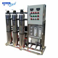 Drinking Water Treatment Machine with RO system drinking water machine Manufactures