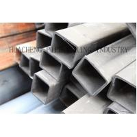 Buy cheap Q235 Welded Rectangular Steel Tube from wholesalers