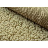 Beige Color Berber Fleece Fabric Cloth Lining 100% Polyester With SGS Certification Manufactures