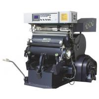 China Tymq-750 Hot Stamping Foil Printing/Hot Stamping/Embossing Machine on sale