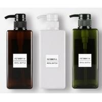 280ml 450ml 650ml Decorative Bottles For Shampoo And Conditioner Pump Top Manufactures