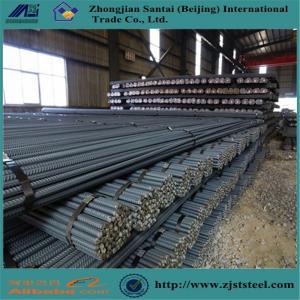 China ASTM deformed steel rebar HRB reinforced deformed steel bar on sale