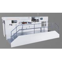 Fully automatic bagging machine with Board Paper and Corrugated Paper Manufactures