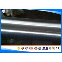 1045 / S45c / S45k Round Cold Finished Bar Carbon Steel Material For Grinding Manufactures