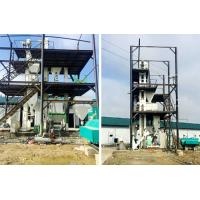 China Small Farm Feed Pellet Mill Line Stainless Steel Materials For Chicken on sale