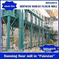 wheat mill wheat flour milling machine 50t/24h for Africa Market Manufactures