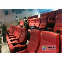 Comfortable 4D Movie Theater Seats With Digital Sound System Low Noise Manufactures