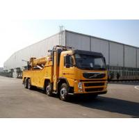 Durable XCMG 44 Ton Wrecker Tow Truck 50000kg 250KN For Traffic Rescue Manufactures