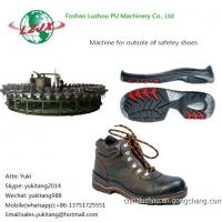 Polyurethane Injection Moulding Machine PU Shoe Material Making Machine Manufactures