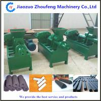 China charcoal briquette extruder machine WHATSAPP 0086-18739193590 on sale
