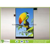China FWVGA Cell Phone Sunlight Readable Touch Screen 5.0 Inch 480 * 854 Resolution on sale