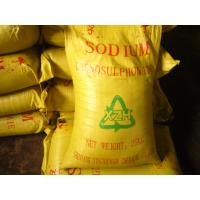 Sodium Lignosulphonate YELLOW COLOUR BEST QUALITY Manufactures
