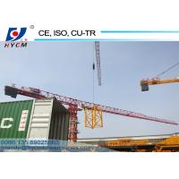China Hot Sale 70m or 74m Jib Length QTP315 Flattop 18ton Topless Tower Crane on sale