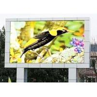 High Brightness 12 Bit Color Outdoor Led Billboards/display/video wall  For Stadium/public square Manufactures