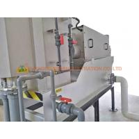 China 24 Hours Automatically Polymer Dosing System Sludge Processing Screw Machine on sale