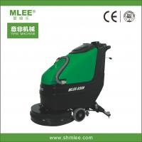 China MLEE530B walk behind floor scrubber on sale