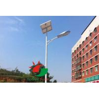 Quality Solar powered street lamps for sale